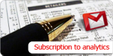 Subscribe To Analysis Newsletter
